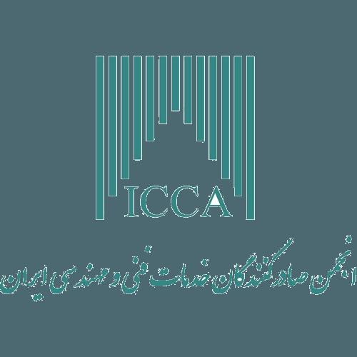 انجمن صادر کنندگان خدمات فنی و مهندسی ایران