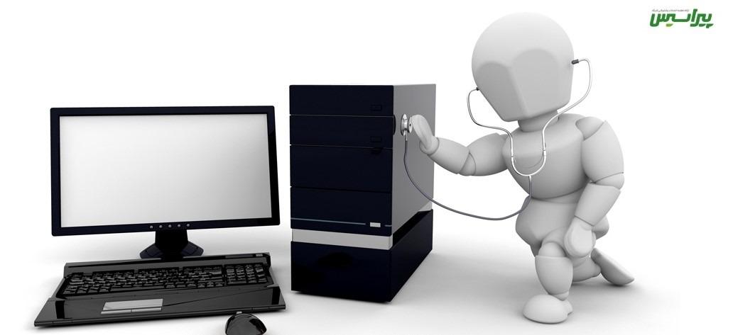 رایانه خود را سالم نگه دارید
