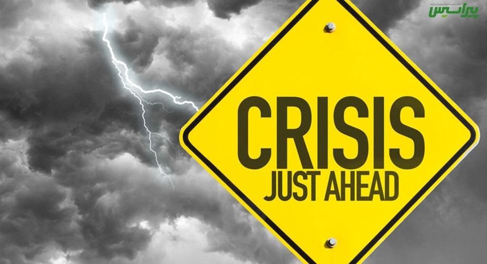 موقعیت بحرانی