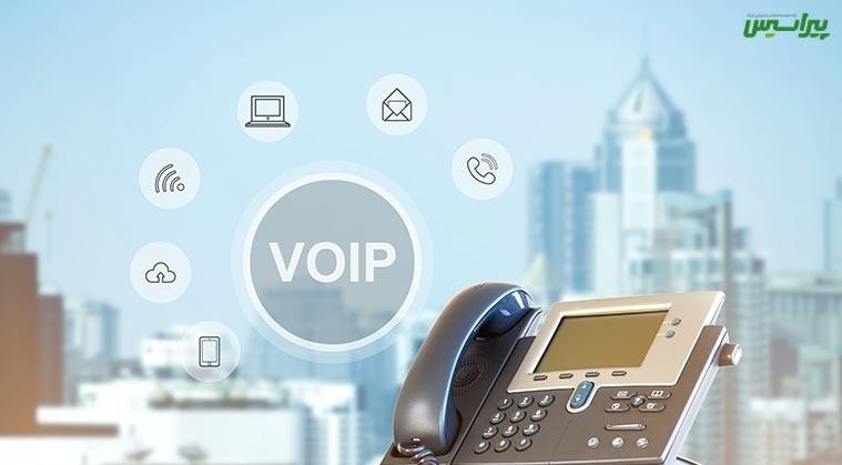 تلفن اینترنتی VOIP