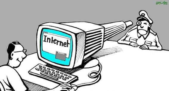 کنترل دسترسی به اینترنت